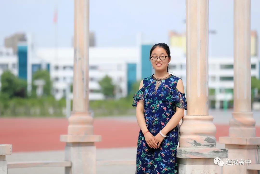 用爱点亮人生 —— 记淮滨高中高一年级(一)部最美教师汤蒙